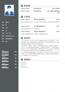 律师/法务/合规免费简历模板download