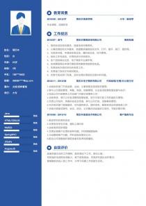 文档/资料管理电子版简历模板下载word格式