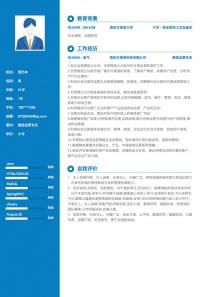 微信运营专员简历模板下载