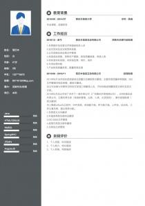 采购专员/助理电子版word简历模板