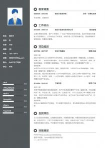 PHP开发工程师简历模板下载