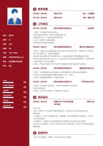 项目管理/项目协调招聘word简历模板