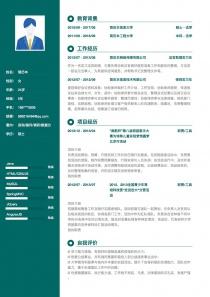 咨询/顾问/调研/数据分析电子版简历模板下载