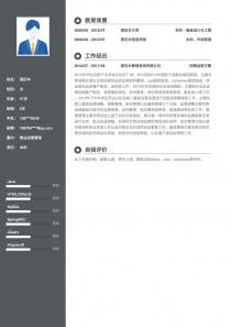 物业招商管理免费简历模板下载word格式