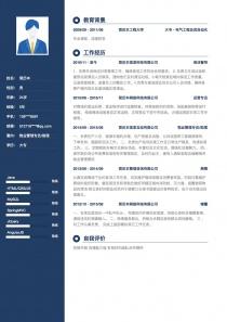 物业管理专员/助理电子版免费简历模板