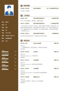 最新前端开发/网页制作完整个人简历模板样本