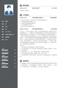 法务助理空白简历模板下载