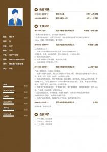 网络推广经理/主管简历模板