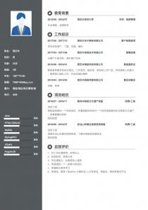 商超/酒店/娱乐管理/服务找工作word简历模板