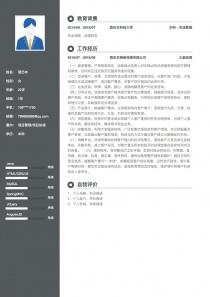 项目管理/项目协调找工作免费简历模板下载word格式