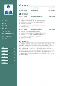 優秀的行政專員/助理求職簡歷模板樣本