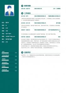 银行客户服务简历模板