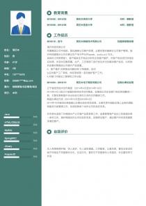 駐越南銷售經理簡歷模板