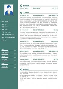 行政/后勤/文秘/销售行政专员/助理简历模板