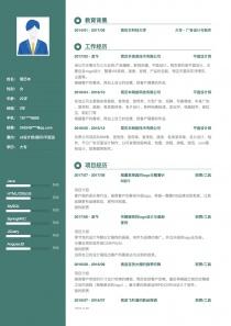 UI设计师/顾问/平面设计师简历模板