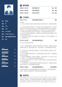 律师/法律顾问/法务经理简历模板免费下载