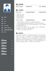 销售代表/销售工程师/销售助理简历模板