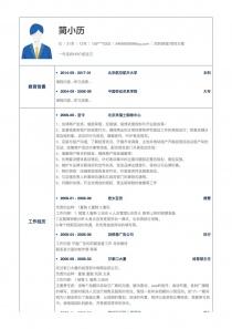 项目经理/项目主管电子版简历模板下载