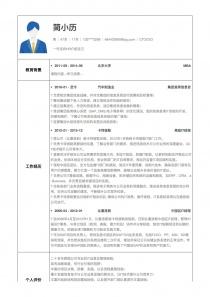 CTO/CIO簡歷表格下載word格式