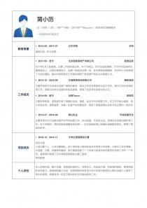 培训/招生/课程顾问简历模板下载word格式