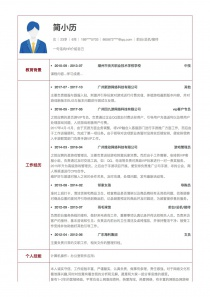 前台/总机/接待电子版简历模板download