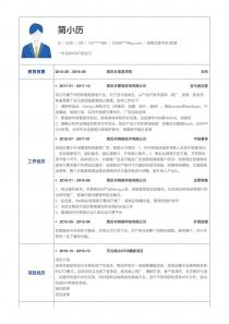 销售运营专员/助理电子版简历模板下载