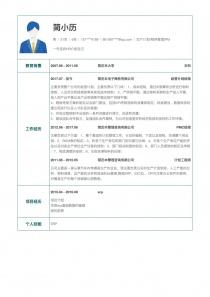 生产计划/物料管理(PMC)完整个人简历模板样本