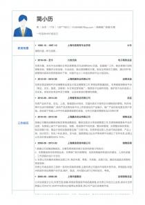 网络推广经理/主管个人简历模板下载