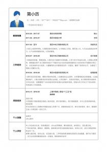 最新投资银行业务word简历模板