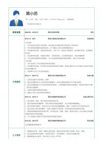 法务经理电子版简历模板下载