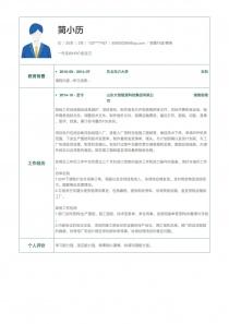 2017最新銷售行政/商務簡歷模板下載word格式