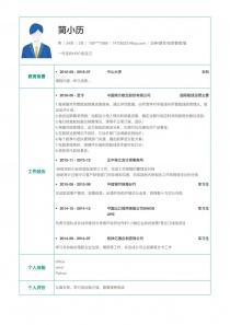 最新证券/期货/投资管理/服务电子版简历模板