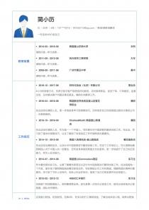 韩语/朝鲜语翻译电子版简历模板下载