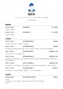 影视/媒体免费简历模板下载word格式