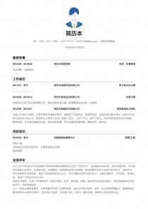 网络运营管理word简历模板