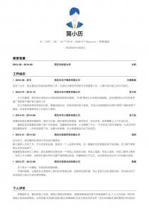 最新导演/编导免费简历模板下载word格式