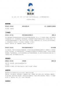 土木/建筑/装修/市政工程招聘word简历模板