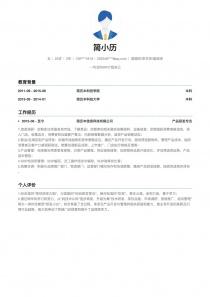 调酒师/茶艺师/咖啡师免费简历模板下载word格式