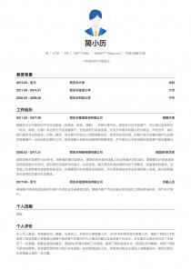 51job行政/后勤/文秘招聘word简历模板下载