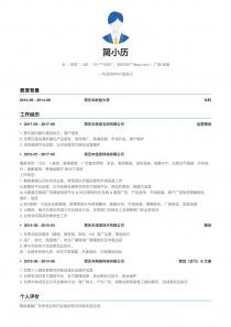 广告/会展招聘免费简历模板下载word格式