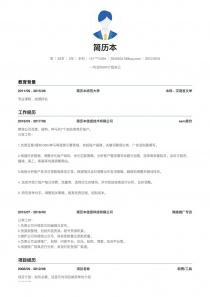 SEO/SEM招聘word简历模板