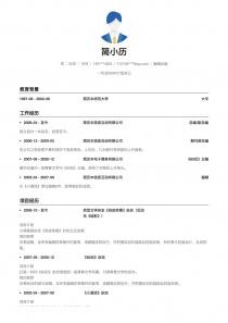 编辑出版招聘简历模板下载word格式