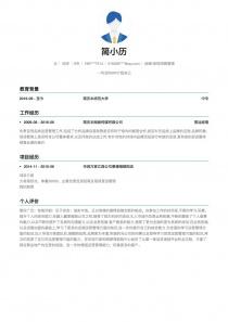 品牌/连锁招商管理电子版word简历模板