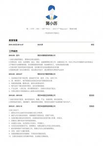 物流/仓储招聘个人简历模板下载word格式