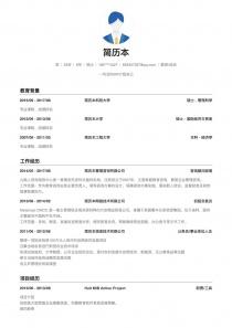 教育/培训电子版word简历模板范文
