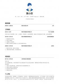 最新物流/仓储word简历模板范文