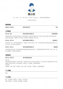 最新证券/期货/投资管理/服务电子版word简历模板下载