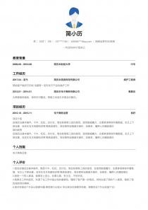 network运营专员/助理空白简历模板download