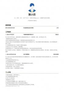 互联网产品专员/助理电子版简历模板下载