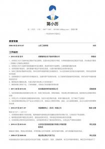 2017最新采购主管word简历模板样本